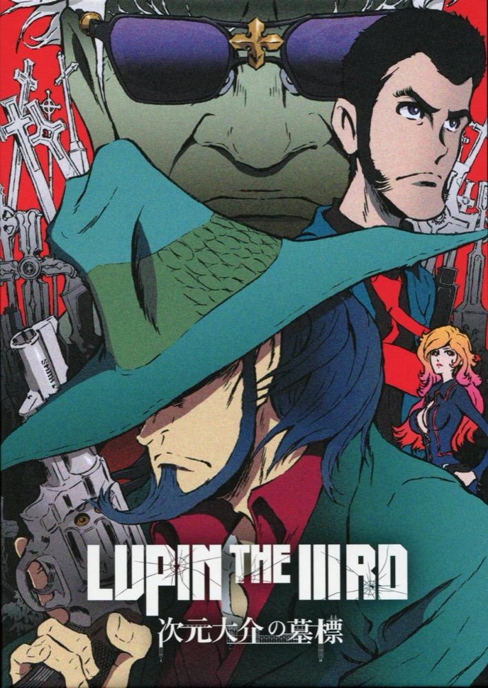 Lupin The 3rd La Lapide di Daisuke Jigen OAV