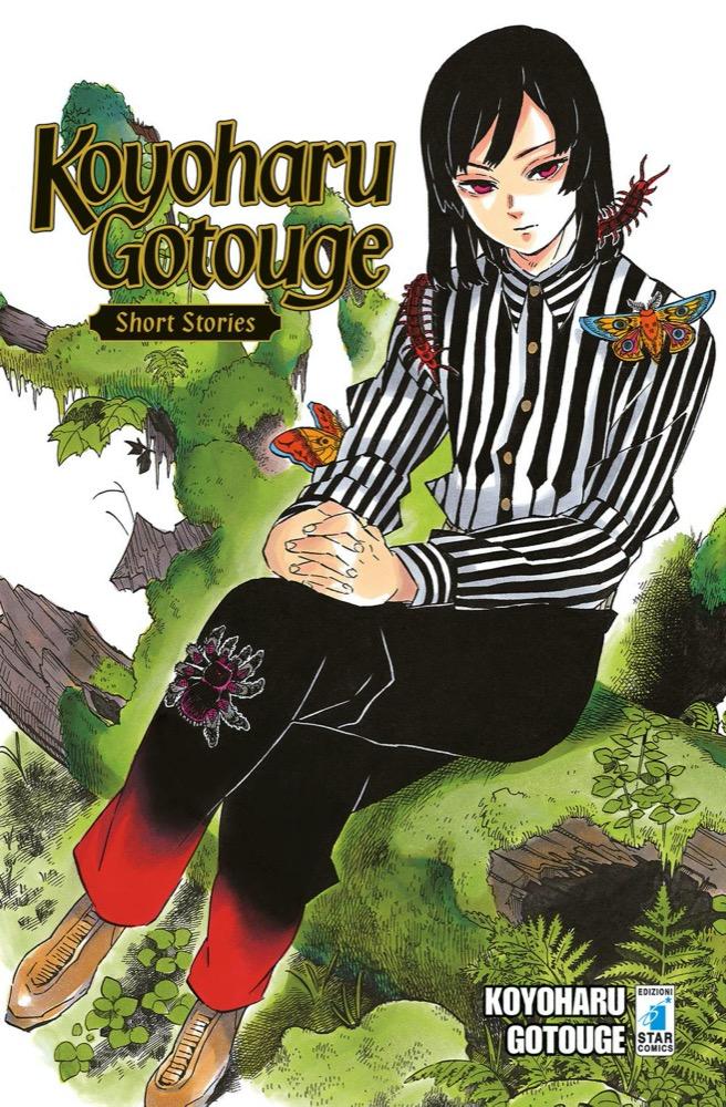 Koyoharu Gutouge Short Stories