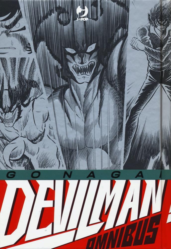 Devilman Omnibus Edition