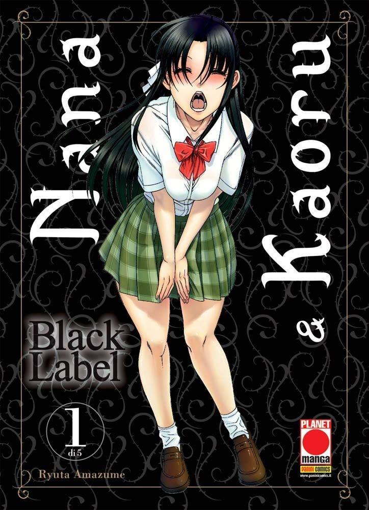 Nana & Kaoru Black Label
