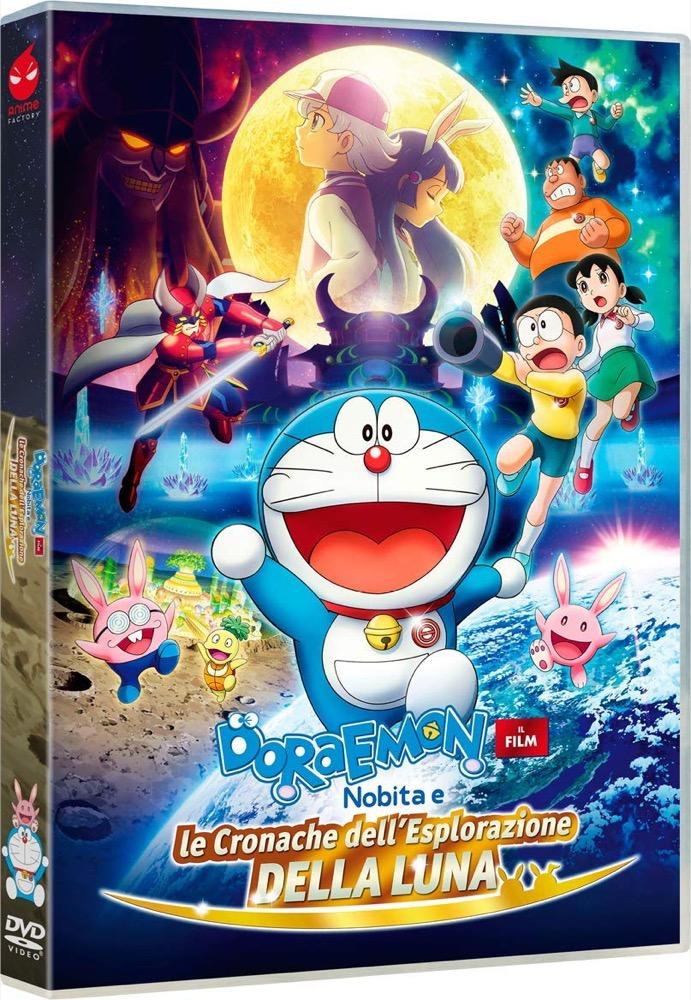 Doraemon il Film Nobita e Le Cronache dell'Esplorazione della Luna