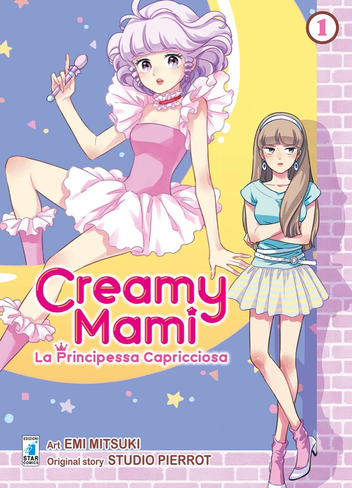 Creamy Mami La Principessa Capricciosa