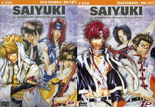 Saiyuki la leggenda del Demone dell' Illusione La Serie Tv Completa
