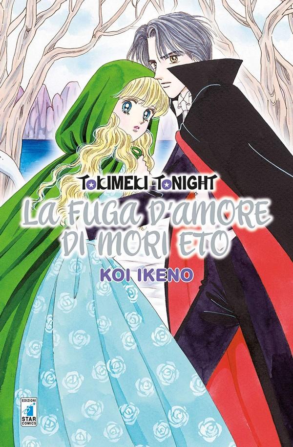 Tokimeki Tonight La Fuga d' Amore di Mori Eto