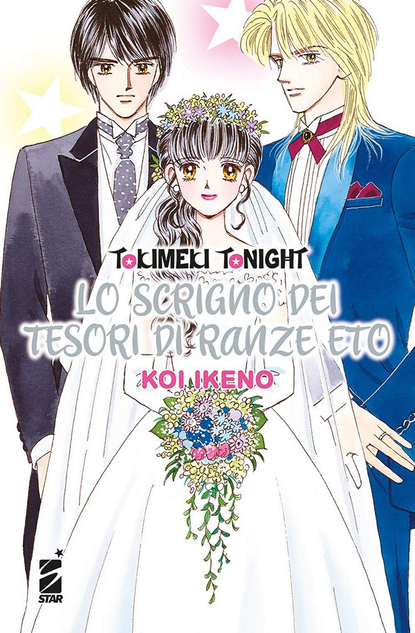 Tokimeki Tonight Lo Scrigno dei Tesori di Ranze Eto