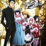 Steins Gate Zero La serie TV Completa  (ep 01 – 24)